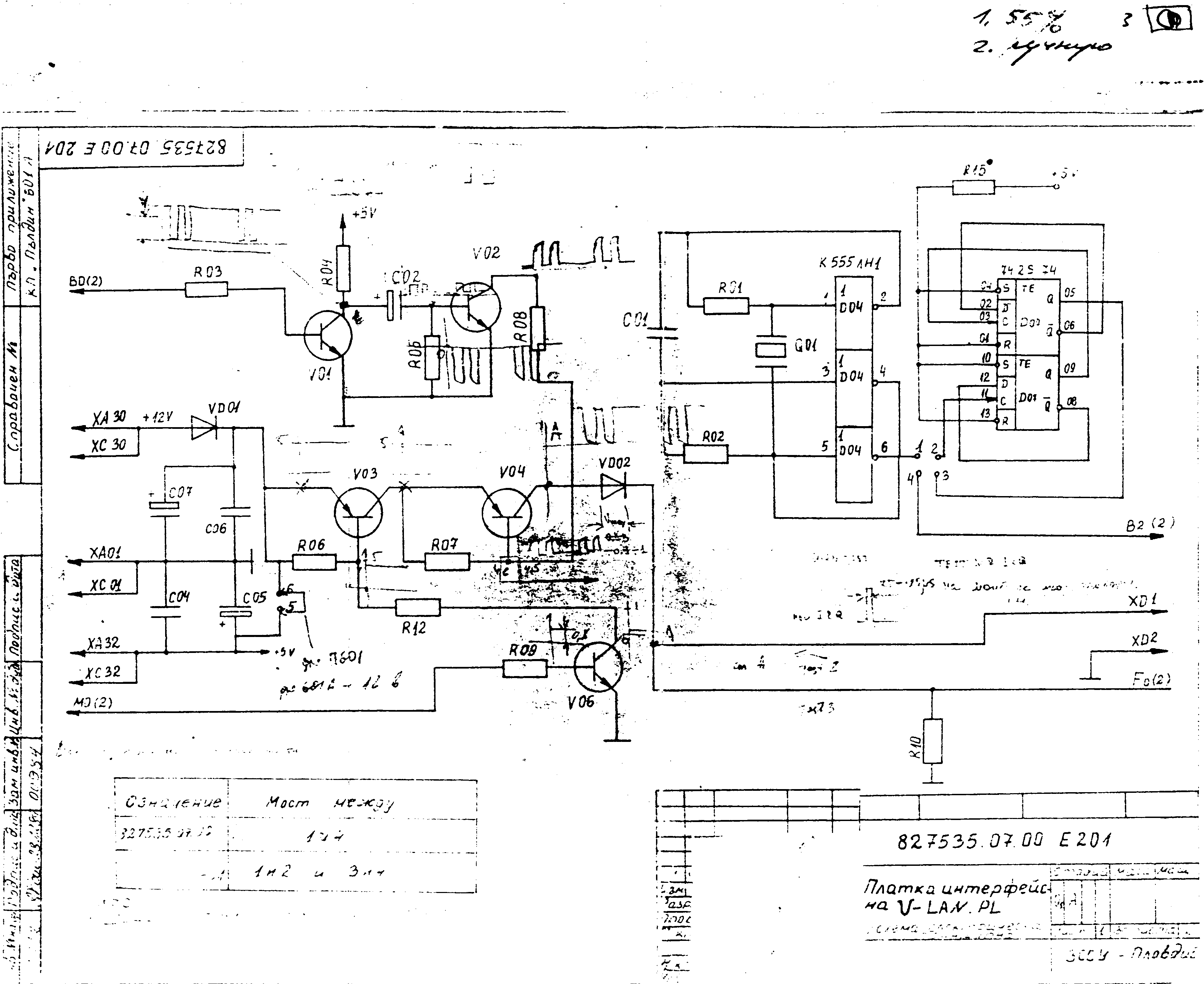Принципиальная электрическая схема что такое
